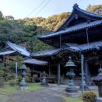 【第7回】青峯山 正福寺